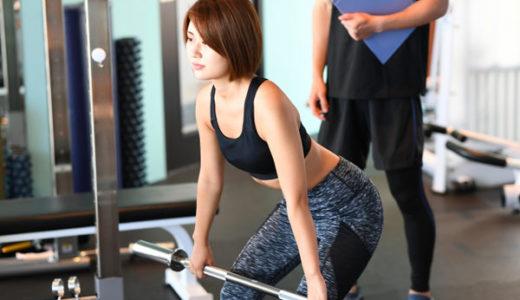 無料体験トレーニングができるパーソナルジムまとめ【体験レッスンが安い】
